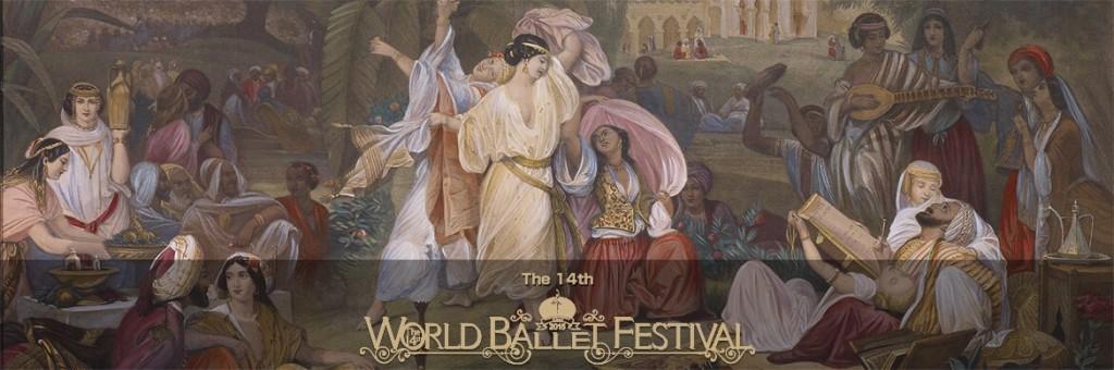 Word ballet festival